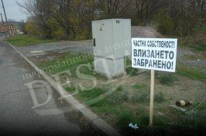 """Съветници се въздържаха за парка """"Бедечка"""" в Стара Загора"""