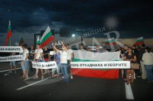 Протестиращи затвориха магистрала Тракия