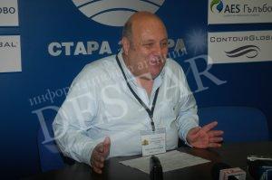 Коалиция за България обърна резултата в Стара Загора