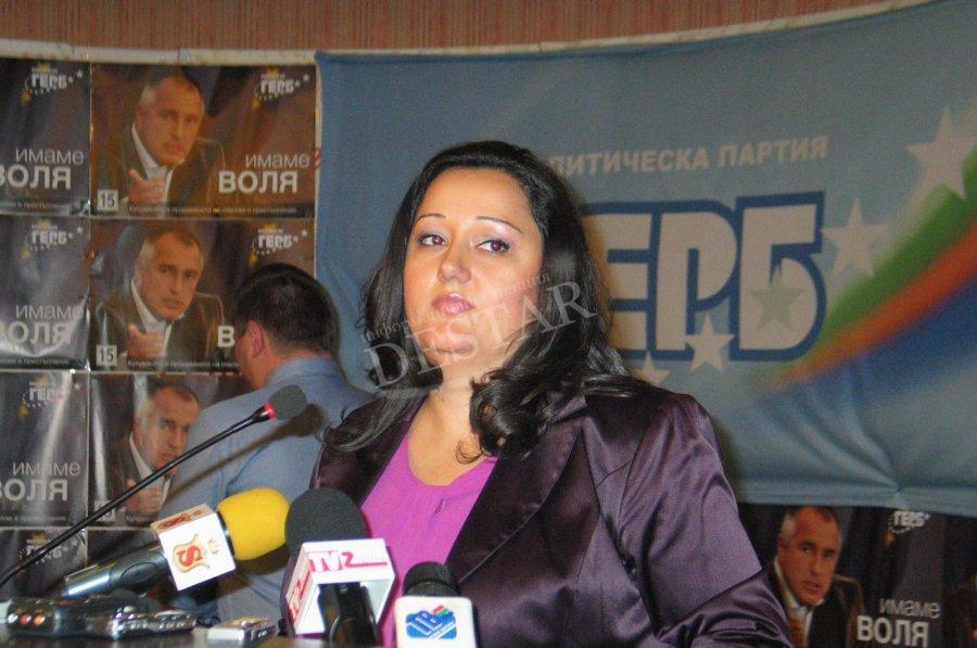 1f867460cdc Лиляна Павлова откри предизборната кампания на ГЕРБ в Стара Загора ...