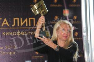 "Грузински филм взе ""Златната липа"""