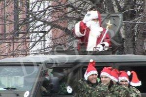 Дядо Коледа слезе от брониран джип в Казанлък