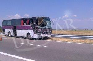 Автобус с пътници горя край Разлог