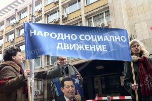 Протестиращи пред МИЕТ: Срещу олигархията сме