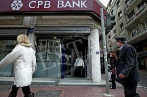 Кипър ограничава изнасянето на пари в чужбина