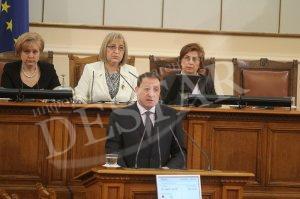 Ангел Найденов: Днес слагаме точка на най-слабият парламент