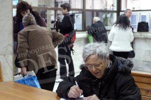 Средното увеличение на пенсиите ще е с 23 лева